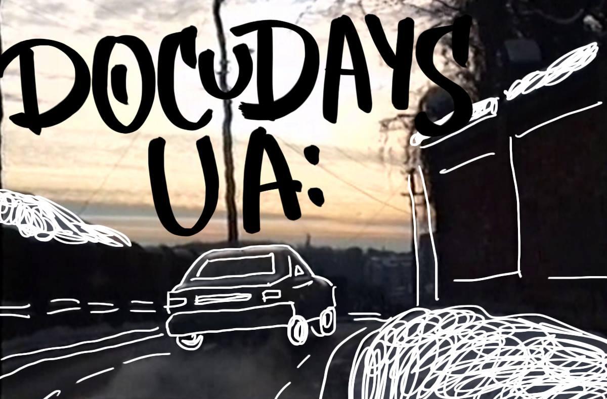 В Каховку пожалует фестиваль документального кино о правах человека DocudaysUA